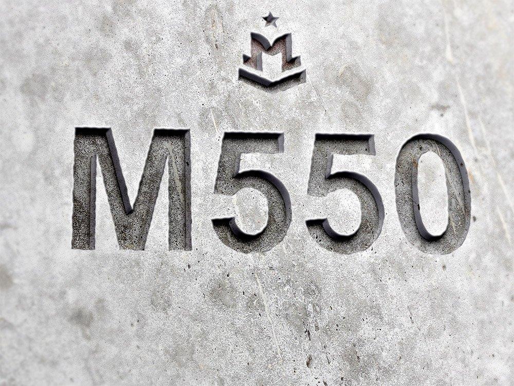 Бетон-М550