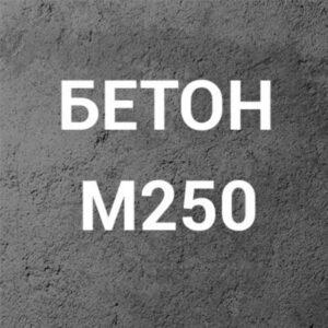 марка бетона